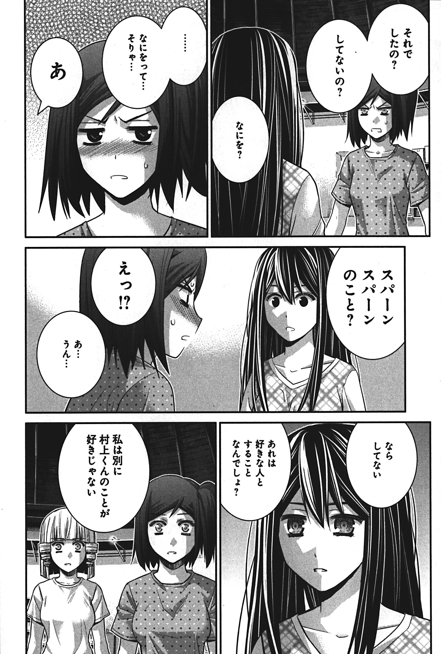 Manga Review: Brynhildr in the Darkness