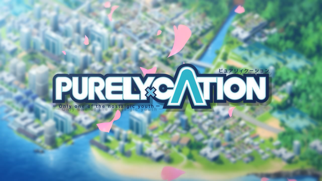 Visual Novel (P)Review: Purely x Cation